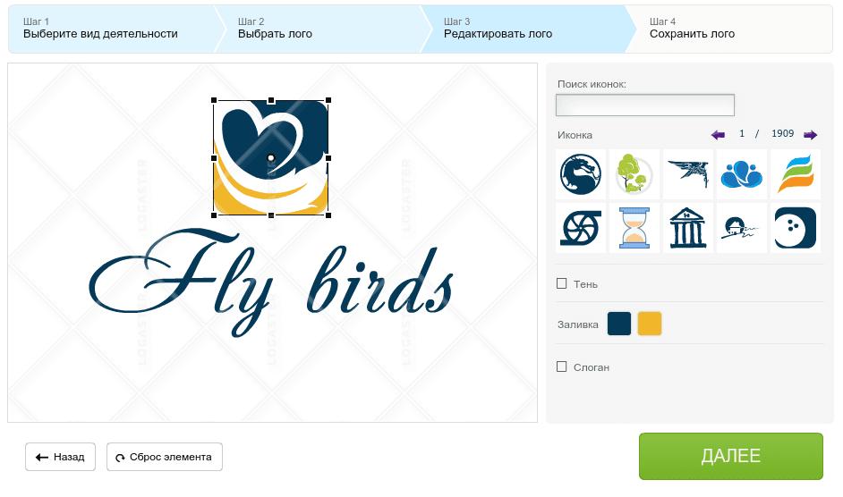 бесплатная программа для создания лого