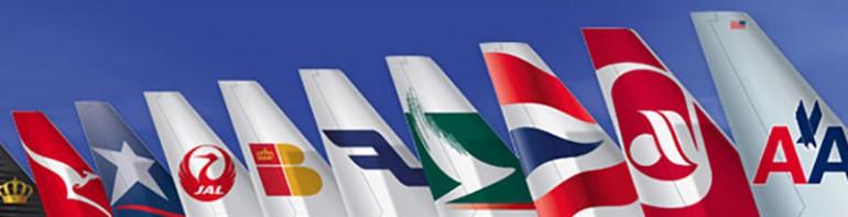 air logo