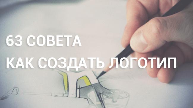 63-logo-tips