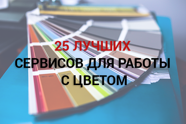 color-paint-palette-wall-painting