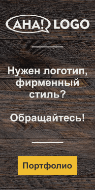 logo-online-makers
