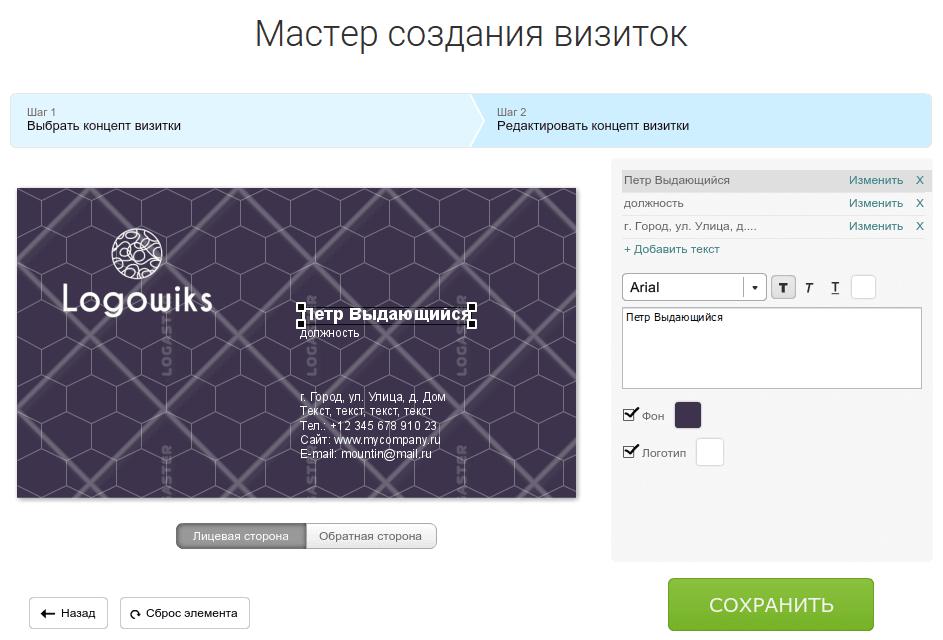 Создать сайт бесплатно самому с нуля вордпресс