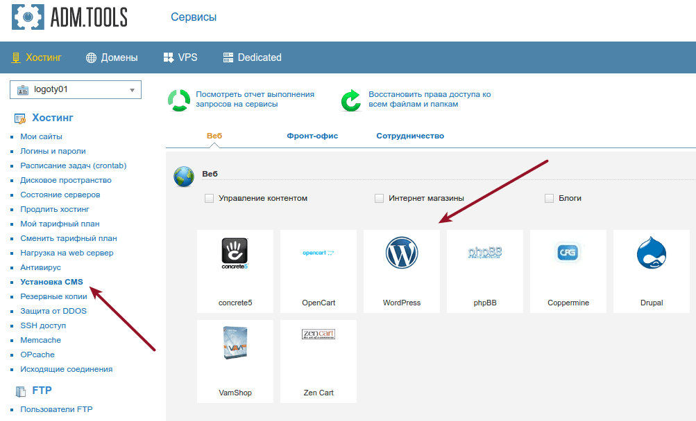2 step wordpress instaling