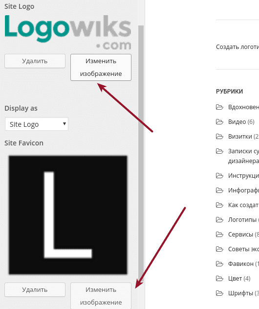 logo and favicon for website