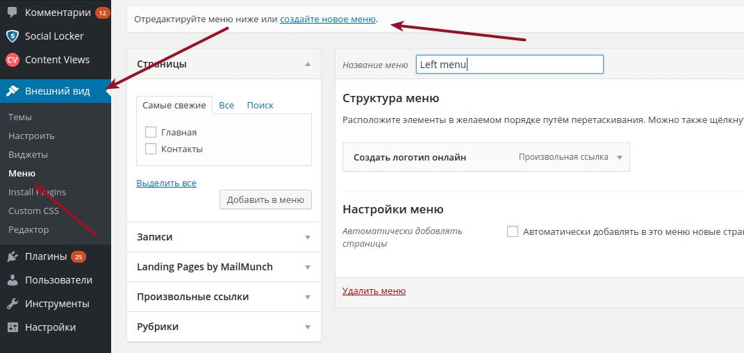 menu creation_1