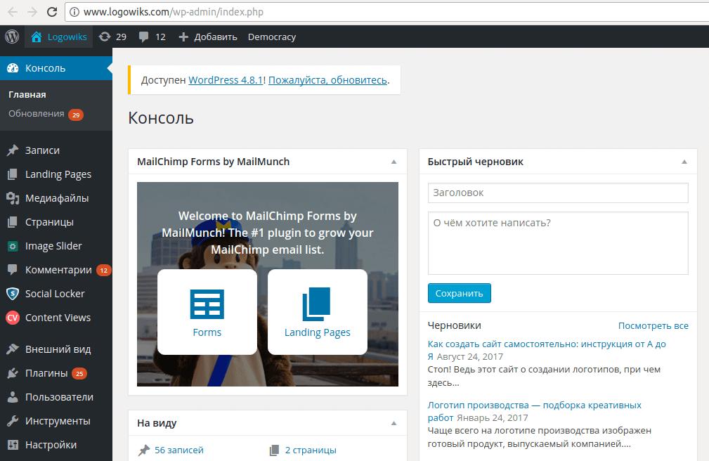 wordpress theme instaling_2