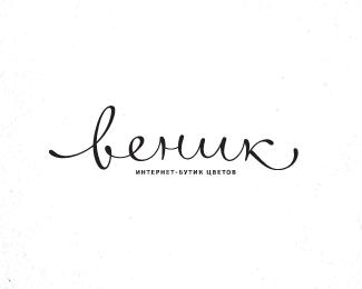 black-and-white-logo-designs-17