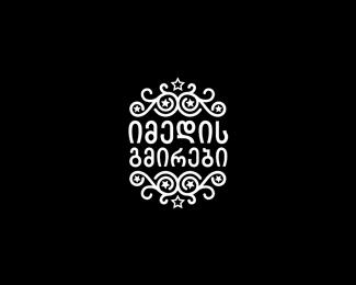 black-and-white-logo-designs-57