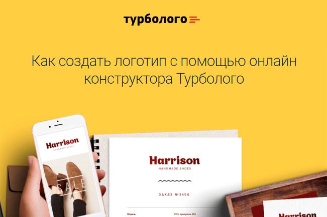 turbologo online logo maker-min
