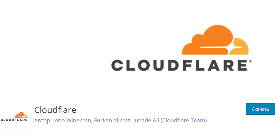 Cloudflare-min