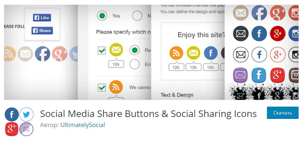 Social Icons-min
